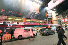 Night street view in Mong Kok Royalty Free Stock Image