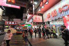Night street view in Mong Kok Stock Image