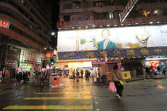 Night street view in Mong Kok Stock Photography