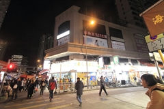Night street view of Yuen Long, Hong Kong Stock Images