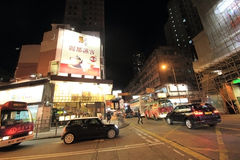 Night street view of Yuen Long, Hong Kong Stock Photography