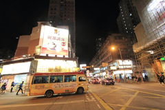 Night street view of Yuen Long, Hong Kong Royalty Free Stock Photos