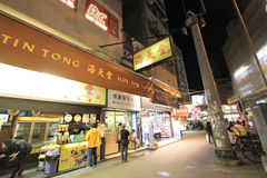 Night street view of Yuen Long, Hong Kong Royalty Free Stock Images