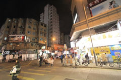 Night street view of Yuen Long, Hong Kong Royalty Free Stock Photography