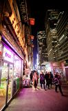 Night streetscene on 7th Av. in New York Royalty Free Stock Photography