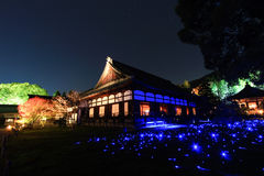 Night time in autumn at Shoren-in Temple Royalty Free Stock Photography