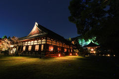 Night time in autumn at Shoren-in Temple Royalty Free Stock Image
