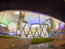 Night time at Dadong Arts Center Royalty Free Stock Images