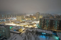 Night urban landscape of the residential area Stock Photo