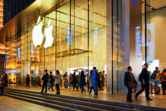 Night view of the Apple Retail Store on Nanjing Road, Shanghai Stock Photo
