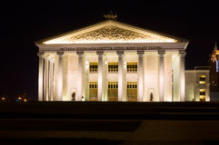 Night view of Astana Opera Stock Images