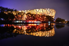 Night view of Beijing National Stadium Stock Photos