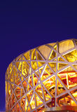 Night view of Beijing Olympic Stadium Royalty Free Stock Images