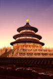 Night view of beijing Temple of Heaven Royalty Free Stock Photography