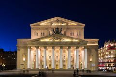 Night view of Big Theater in Moscow, Russia Royalty Free Stock Photo