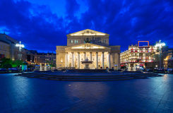 Night view of Bolshoi Theater and Fountain in Moscow Stock Photos