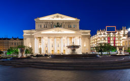 Night view of Bolshoi Theater and Fountain in Moscow, Russia Royalty Free Stock Images