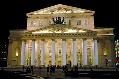 Night view of the Bolshoi Theatre (Big Theatre) in Moscow. Royalty Free Stock Image