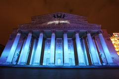 Night view of Bolshoi Theatre Royalty Free Stock Photography