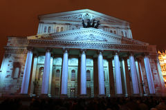 Night view of Bolshoi Theatre (Large; Great or Grand Theatre; al Royalty Free Stock Images
