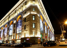 Night view of the building of the Central Children's Store on Lubyanka, Moscow, Russia Stock Images