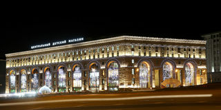 Night view of the building of the Central Children's Store on Lubyanka, Moscow, Russia Royalty Free Stock Photo