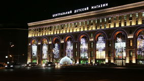 Night view of the building of the Central Children's Store on Lubyanka, Moscow, Russia stock footage