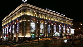Night view of the building of the Central Children's Store on Lubyanka, Moscow, Russia stock video footage
