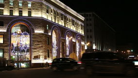 Night view of the building of the Central Children's Store on Lubyanka, Moscow, Russia stock video