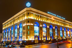Night view of the building Central Children's Store on Lubyanka square in Moscow Royalty Free Stock Image