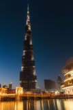 Night view of Burj Khalifa - the world's tallest tower at Downto Royalty Free Stock Photo