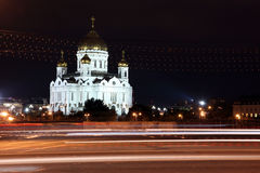 Night View Cathedral of Jesus Christ the Saviour in the summer v Royalty Free Stock Image