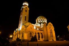 Night view of cathedral  in Veliko Tarnovo, Bulgaria Royalty Free Stock Photos