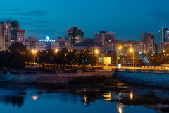 Night view at the center of the Chelyabinsk city Stock Images