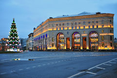 Night view of the Central Kids Store in Moscow Stock Photography