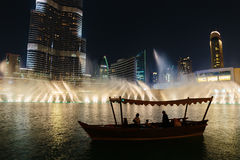 Night view Dancing fountains downtown and in a man-made lake in Royalty Free Stock Photo