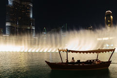 Night view Dancing fountains downtown and in a man-made lake in Royalty Free Stock Photos