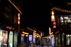Night view of dongguan street in Yangzhou city Royalty Free Stock Images