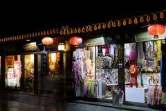 Night view of dongguan street in Yangzhou city Royalty Free Stock Photos