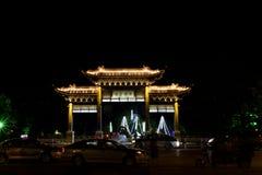 Night view of dongguan street in Yangzhou city Royalty Free Stock Photo