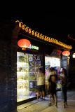 Night view of dongguan street in Yangzhou city Stock Images