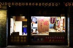 Night view of dongguan street in Yangzhou city Stock Photography