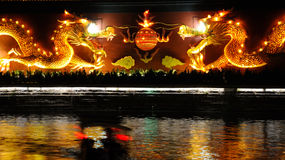 Night view of the Dragon Wall in Nanjing Stock Photo