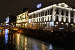 Night view of embankment of Griboyedov Canal Royalty Free Stock Images