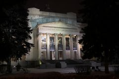 Night view of the facade of the Pushkin Museum. Stock Photos