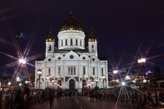 Night view of famous and beautiful Cathedral of Jesus Christ the Royalty Free Stock Photos