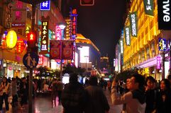 Night view of the famous Nanjing Road in Shanghai China. stock image