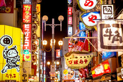 Night view of the famous neon advertisements Dotonbor Stock Image