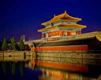 Night view of the Forbidden City Stock Photo