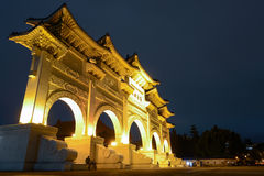 Night view of the Gate of Integrity at Liberty Square in Taipei, Taiwan Stock Photo